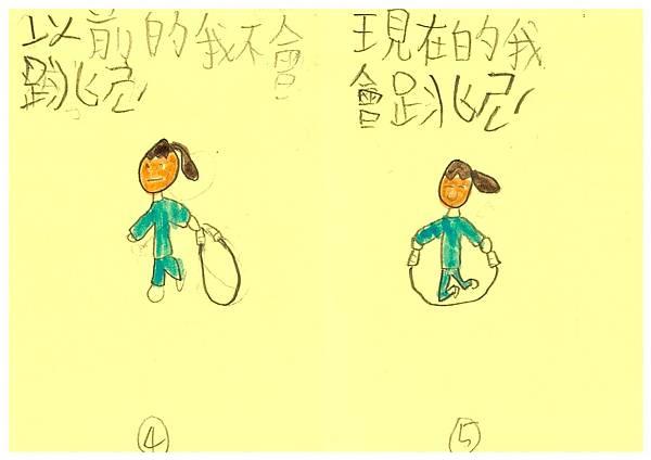 107RW03陳郁薇 (3).jpg