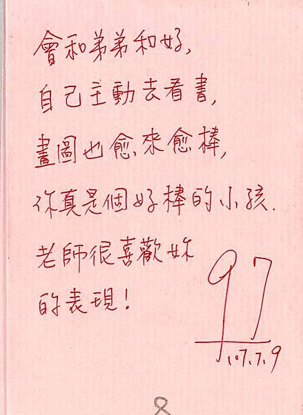 107RW03陳喬伊 (5).jpg
