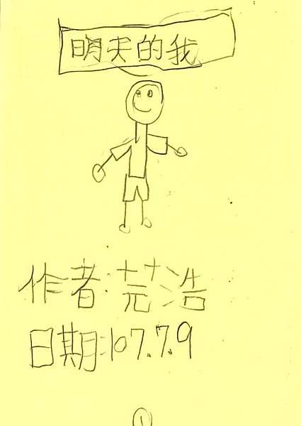 107RW03曾芫浩 (1).jpg