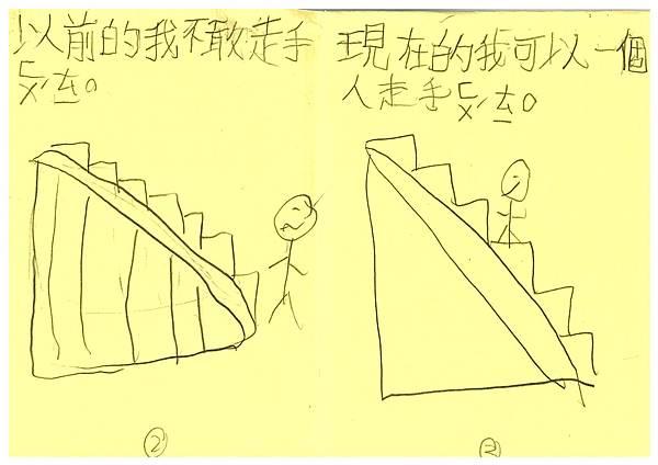 107RW03曾芫浩 (2).jpg