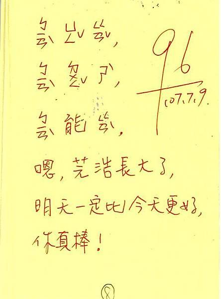 107RW03曾芫浩 (5).jpg