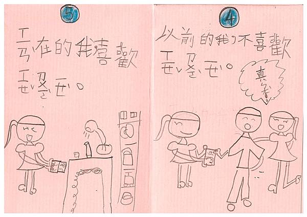 107RW03劉紓涵 (3).jpg