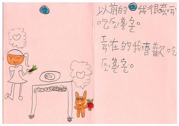 107RW03劉紓涵 (2).jpg