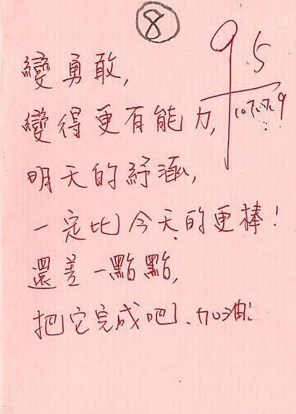 107RW03劉紓涵 (5).jpg