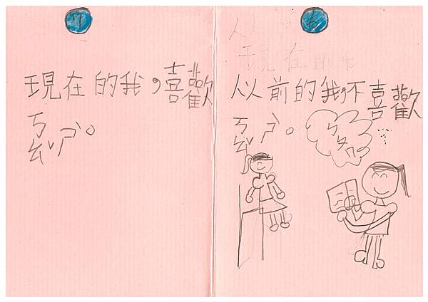 107RW03劉紓涵 (4).jpg