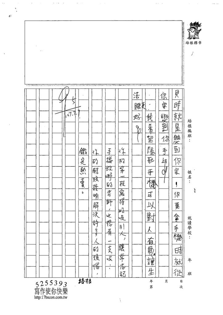 107W5103蕭起仲 (2).jpg