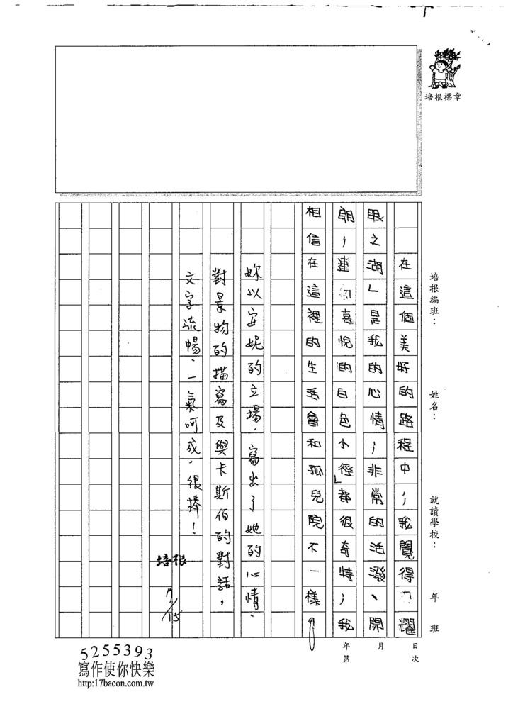 107W6104林宜靚 (3).jpg