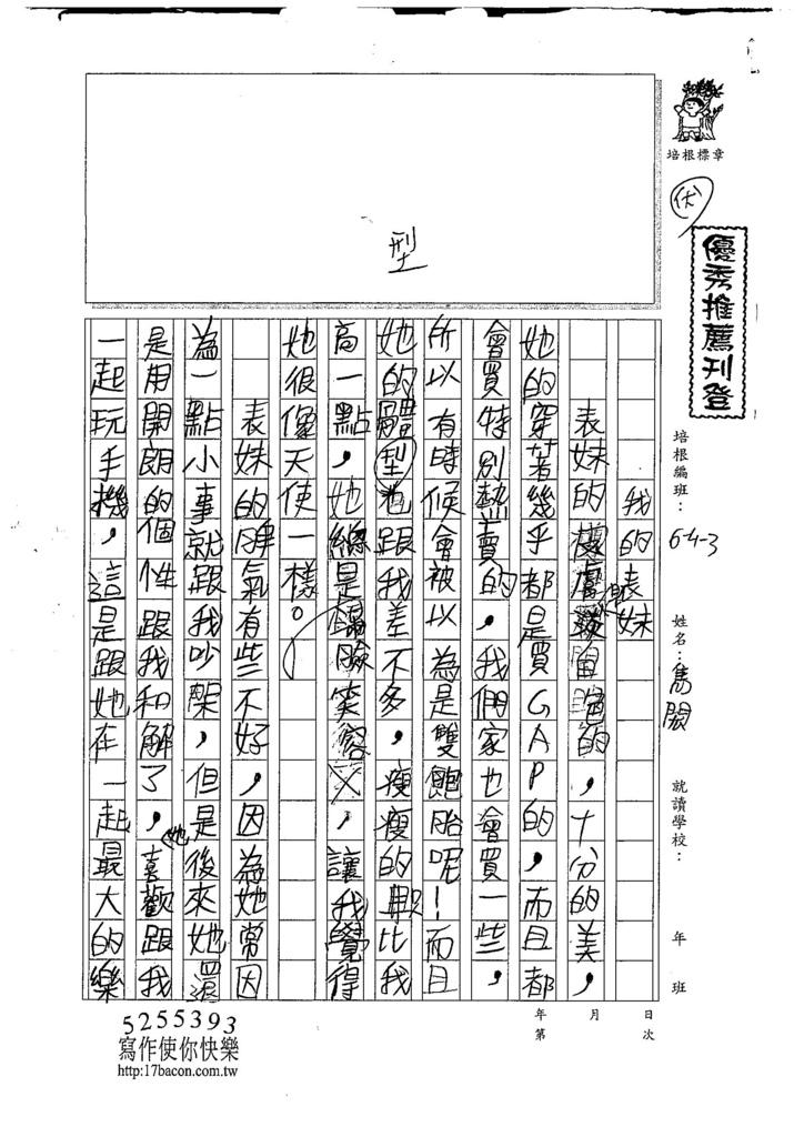 107W4104洪雋閎 (1).jpg