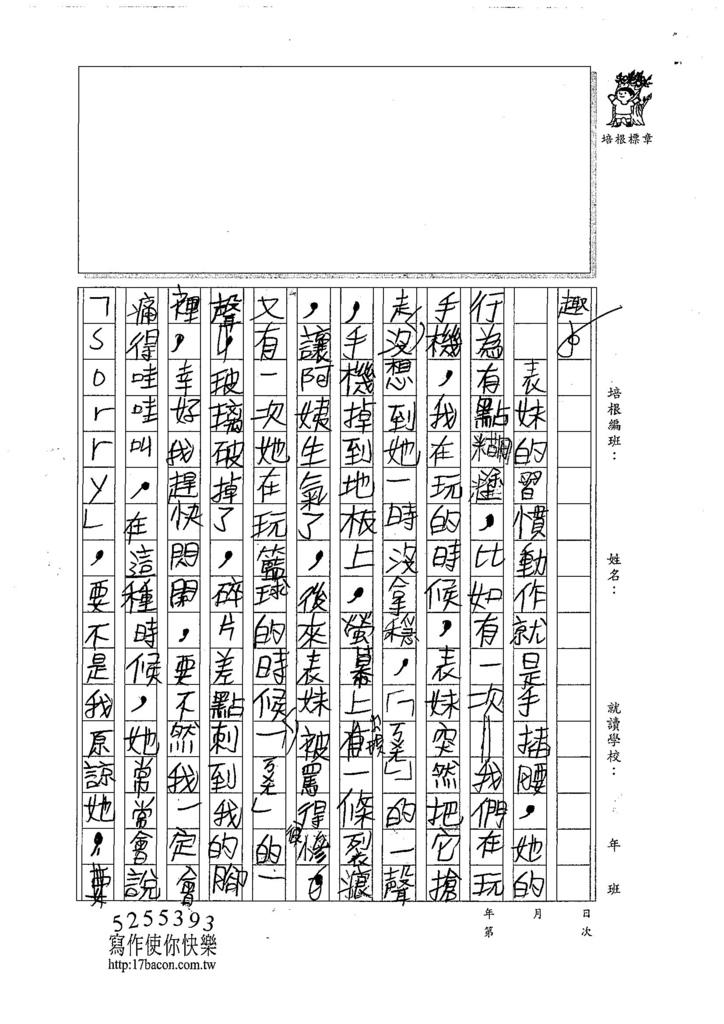 107W4104洪雋閎 (2).jpg