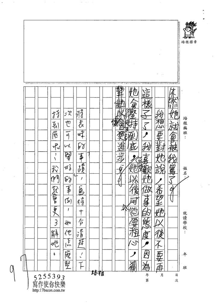 107W4104洪雋閎 (3).jpg
