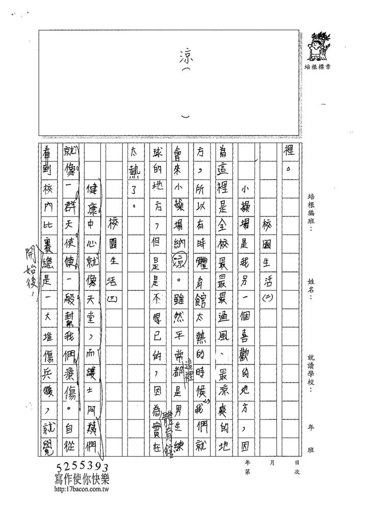 107W6103黃冠云 (2).jpg