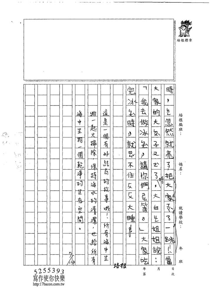 107W3104張容瑄 (3).jpg