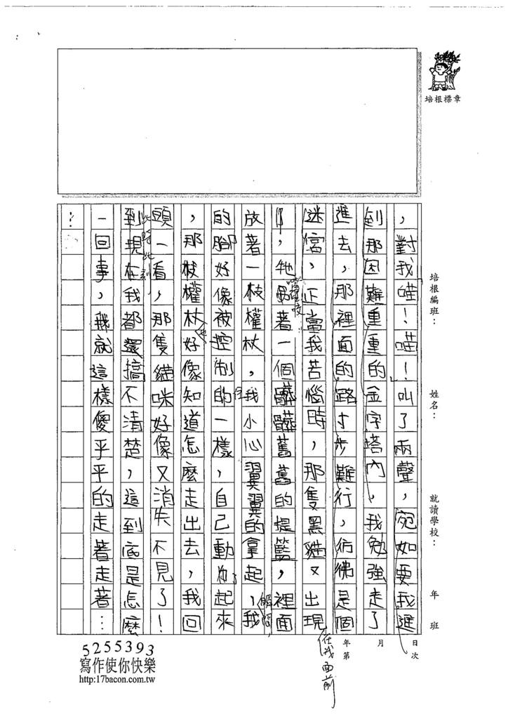107W5104林子筠 (2).jpg