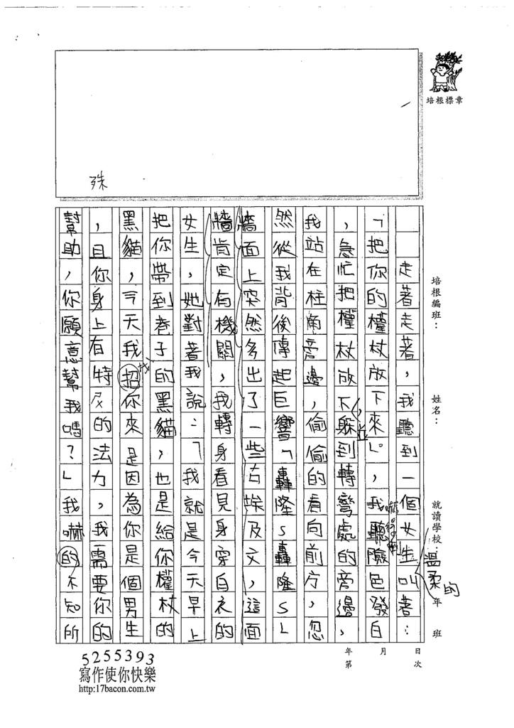 107W5104林子筠 (3).jpg