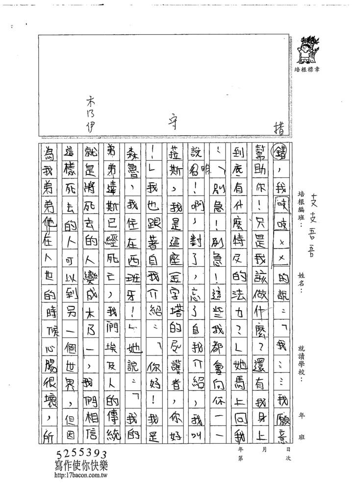 107W5104林子筠 (4).jpg