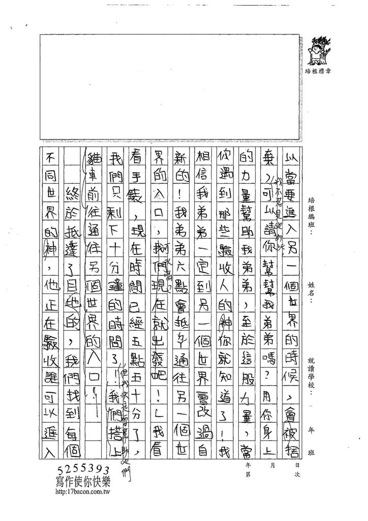 107W5104林子筠 (5).jpg