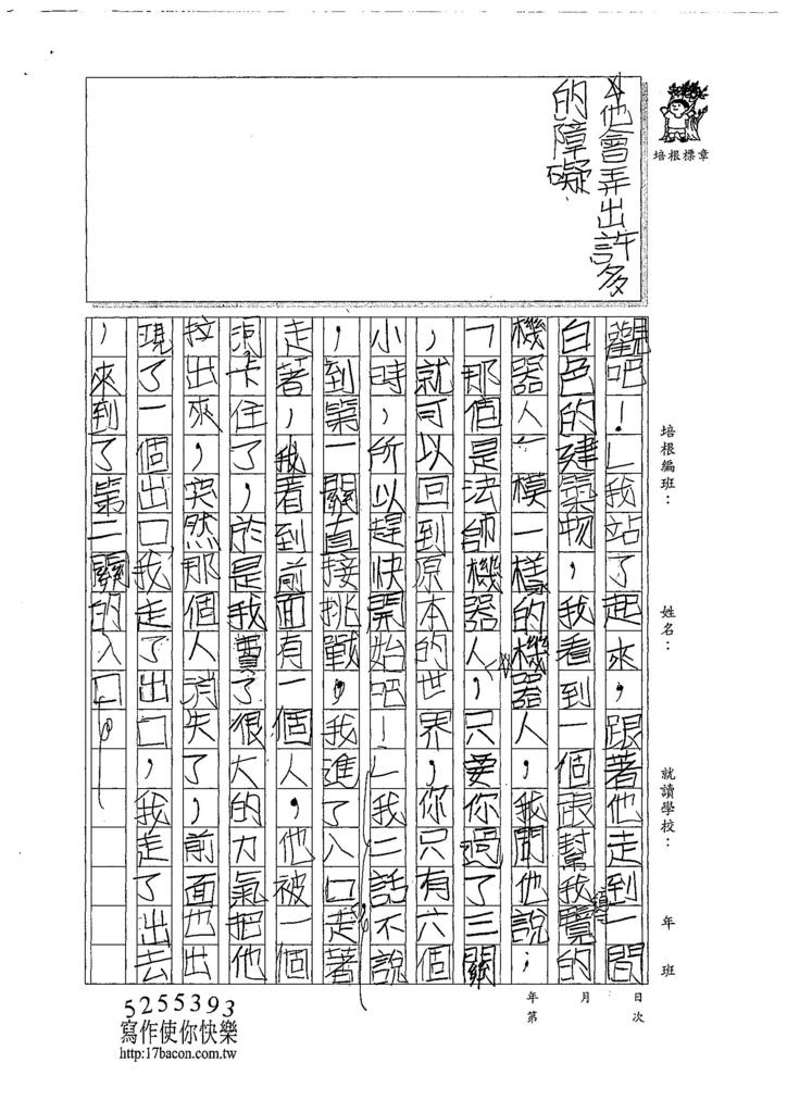 107W5104陳俊穎 (2).jpg