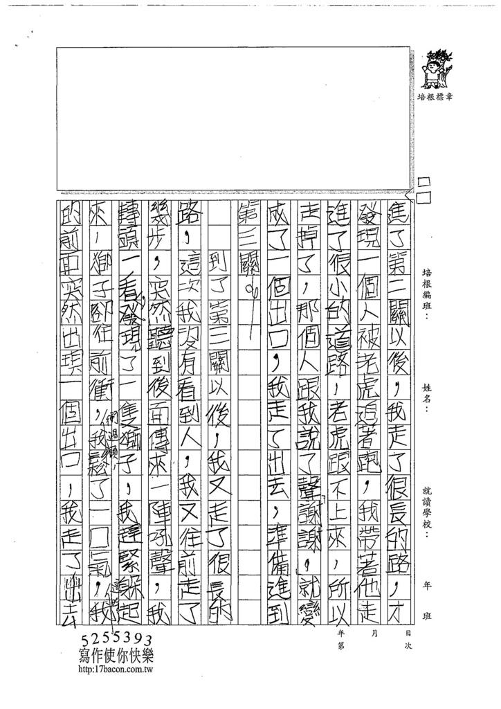 107W5104陳俊穎 (3).jpg