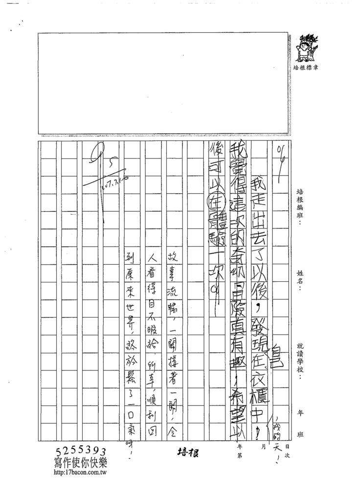 107W5104陳俊穎 (4).jpg
