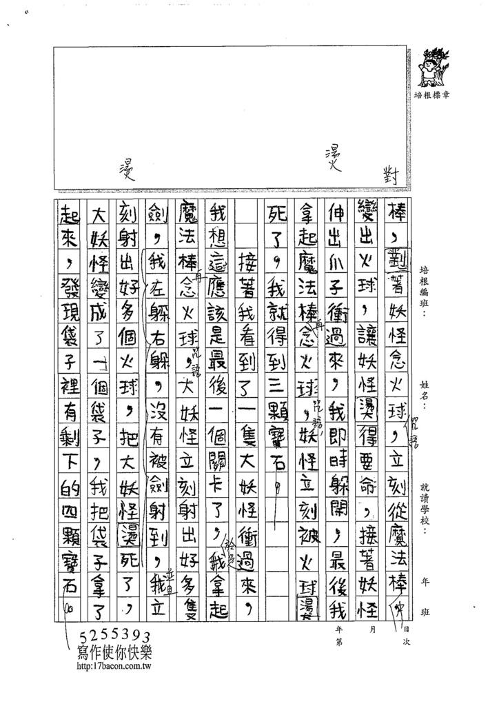107W5104黃詩穎 (2).jpg