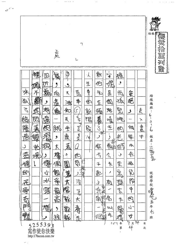 107W6104江振豪 (1).jpg