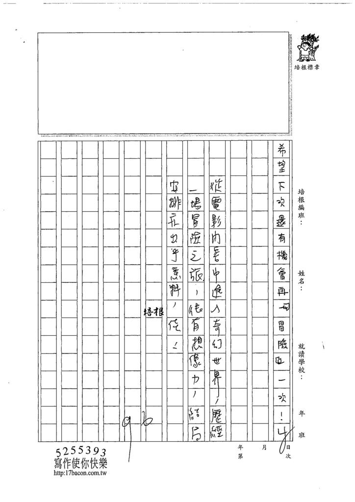 107W5104翁亘柏 (4).jpg