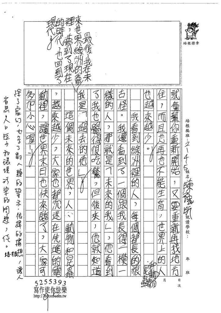 107W5104陳豫昕 (2).jpg