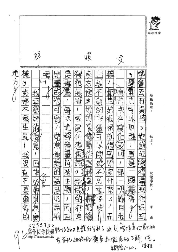 107W4104李欣芸 (2).jpg