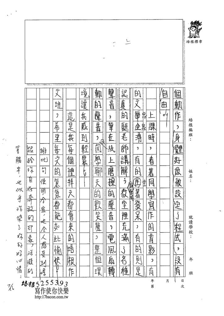 107WA104劉奕秀 (2).jpg