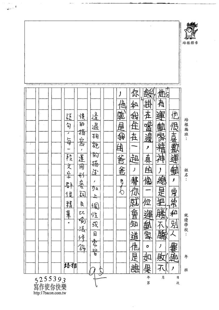 107W4104王洛琳 (2).jpg