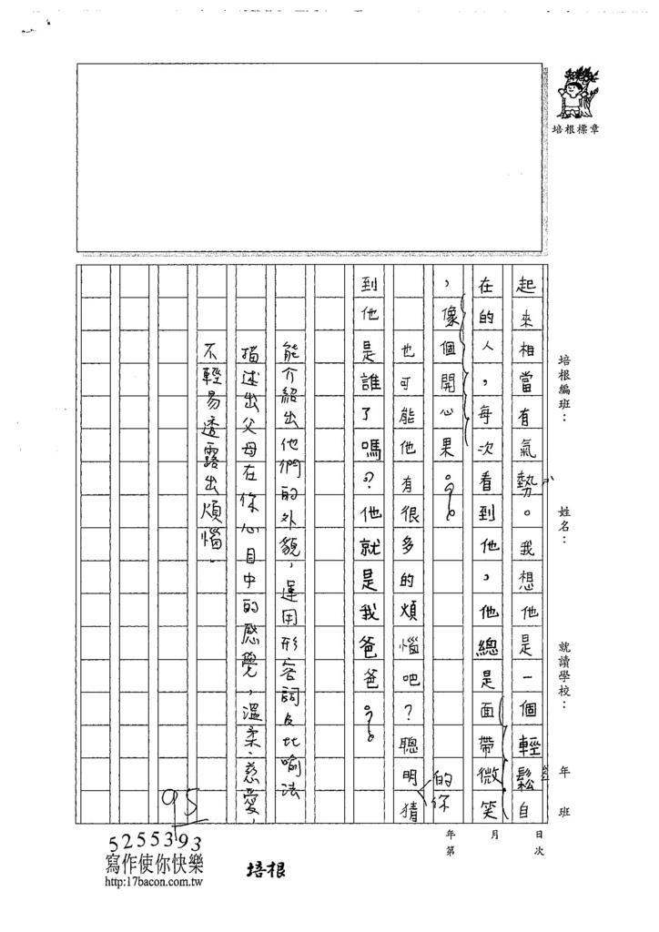 107W4104柯靜慈 (2).jpg