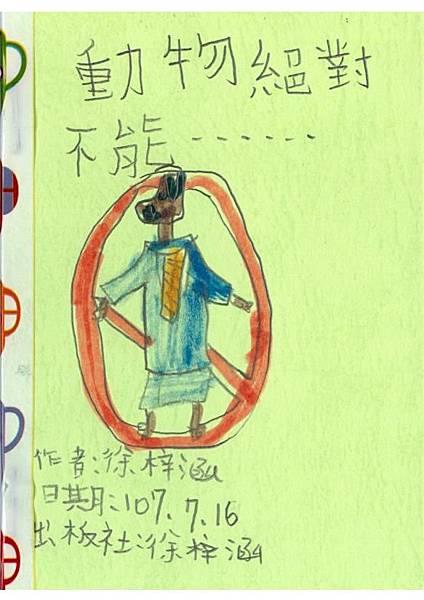 RW05徐梓涵 (1).jpg