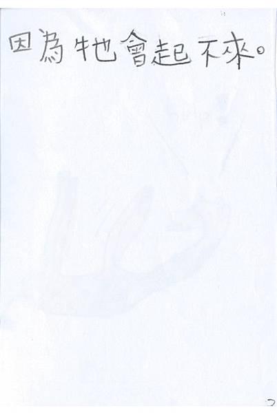 RW05徐梓涵 (3).jpg