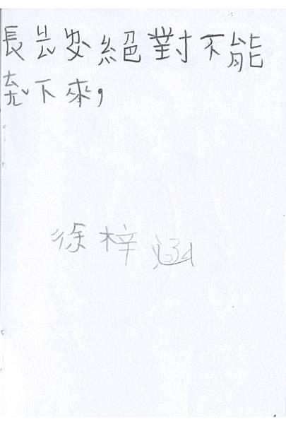 RW05徐梓涵 (2).jpg