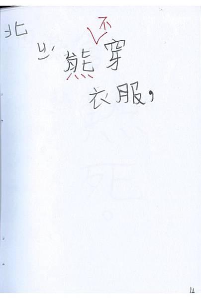 RW05徐梓涵 (5).jpg
