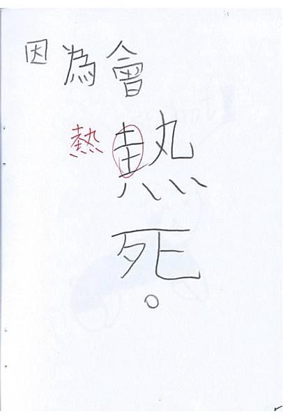 RW05徐梓涵 (6).jpg