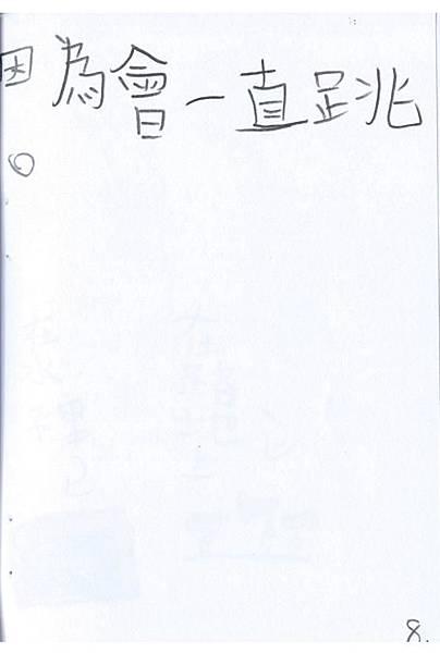 RW05徐梓涵 (9).jpg