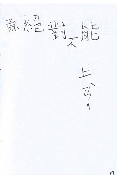 RW05徐梓涵 (8).jpg
