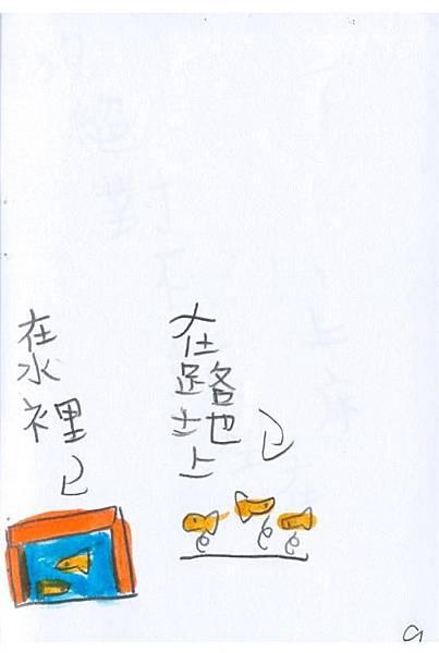 RW05徐梓涵 (10).jpg