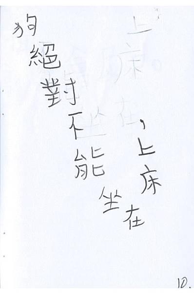 RW05徐梓涵 (11).jpg
