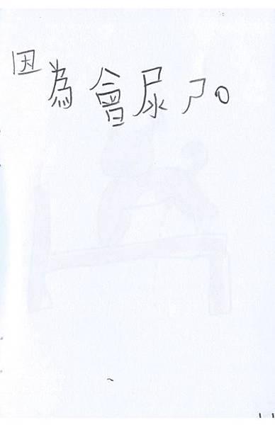 RW05徐梓涵 (12).jpg
