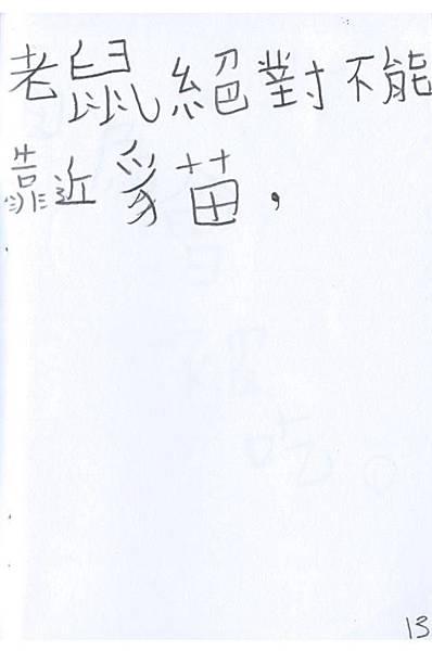 RW05徐梓涵 (14).jpg