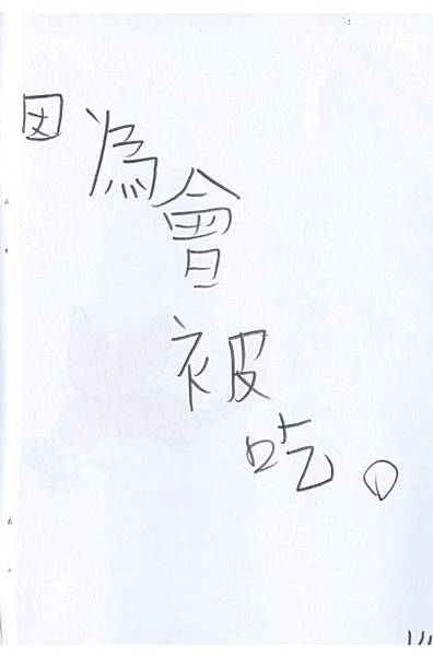 RW05徐梓涵 (15).jpg