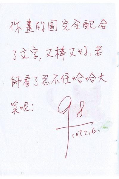 RW05徐梓涵 (17).jpg