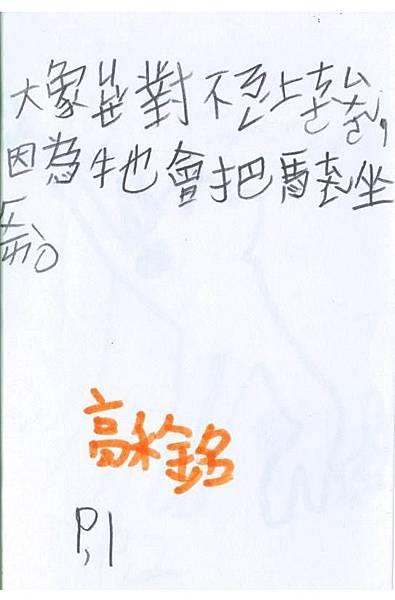 RW05高禾銘 (2).jpg