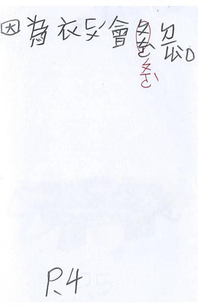 RW05高禾銘 (5).jpg