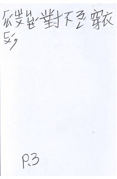 RW05高禾銘 (4).jpg