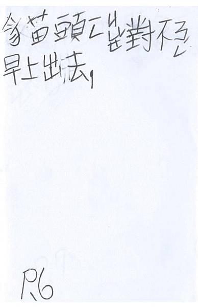 RW05高禾銘 (7).jpg