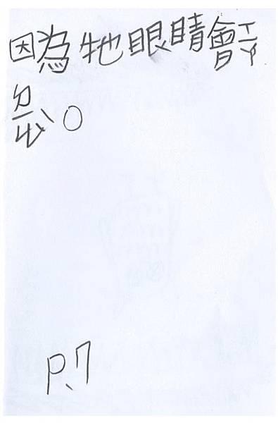 RW05高禾銘 (8).jpg