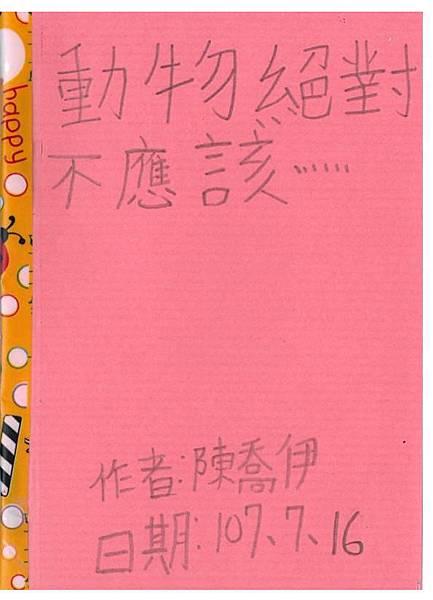 RW05陳喬伊 (1).jpg